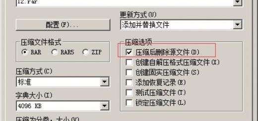 file-name-remove